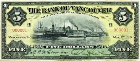Bank of Vancouver serial number 1