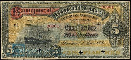 Dhochelaga 1889