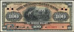 Value of Old Banknotes from The Metropolitan Bank of Toronto, Canada
